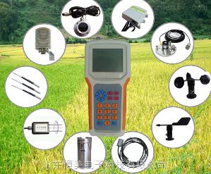 HM-QX9 手持农业气象环境监测仪