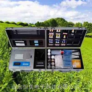 HM-FYB 复合肥有机肥养分速测仪