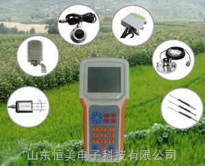 HM-QX7 手持式农业气象环境检测仪