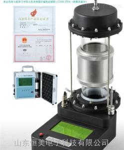 HY5020 智能电子皂膜流量计