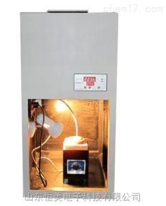 HLY-III 油脂烟点仪