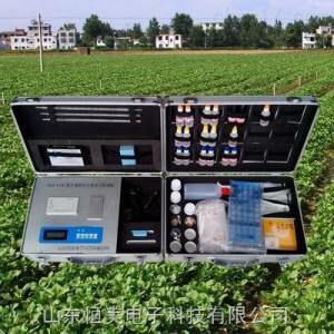 HM-FYA 肥料养分含量检测仪