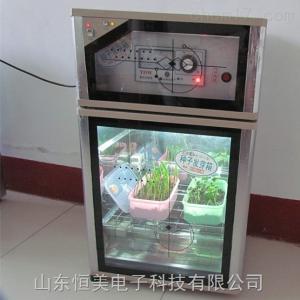 FY-50B 小型种子发芽箱