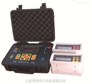 HM-DGD2 地下管道防腐层探测检漏仪