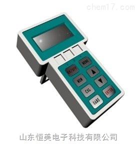 HM-Y01 手持式化妆品检测仪
