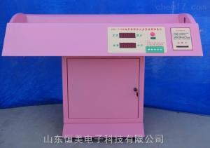 HM-1000 婴幼儿身高体重测量仪