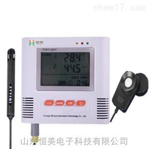 HM-WSG 温湿度光照三参数记录仪