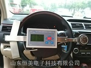 AFY-H型 转向盘转动量扭力检测仪