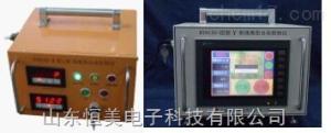 HM9135 γ射线探伤自动控制仪