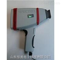 HM20B 手持式能量色散X射线荧光谱仪