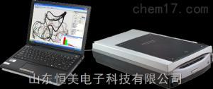 HM-GXA 植物根系分析仪