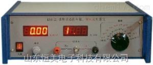 EST121 数字超高阻、微电流测量仪