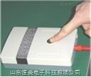 EST301A 人体综合电阻测试仪