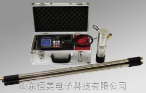 HM-2007 γ定向辐射仪