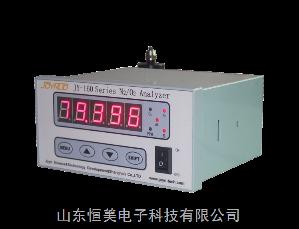 HM-160系列 氮/氧分析仪