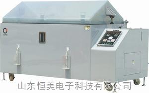 CEEC-YW 盐雾试验箱