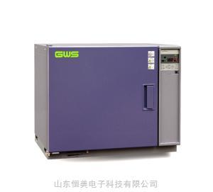 SPH 卧式高温试验箱