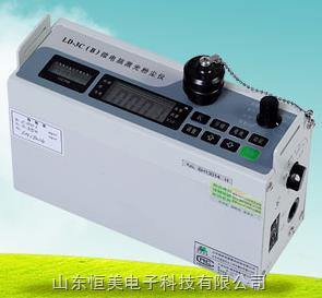 LD-3C(B) 微電腦激光粉塵儀