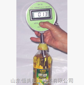 CM-08D 食用油地溝油電導率儀