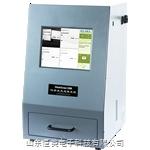 ChemiScope5600 化学发光成像系统