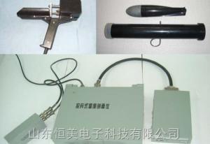SSC6-1型 投棄式溫深剖面測量儀