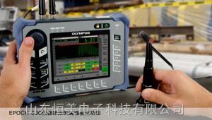 EPOCH 600 便携式超声探伤仪