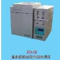 ZD-III型 氧化锆检测器气相色谱仪