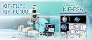 KIF-FU60、KIF-FU10 干涉条纹分析仪