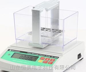 DE-120M 高精度固体密度计