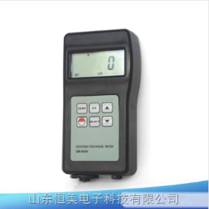 CM-8829 铁基.铝基两用涂层测厚仪(一体化传感器涂层测厚仪)