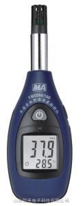 YWSD60/100 煤矿用温湿度检测仪