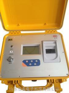 YHS15 矿用本质安全型水质分析仪