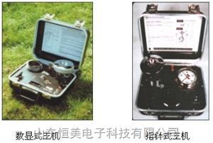SKPM1400/1405系列 便携式植物压力室