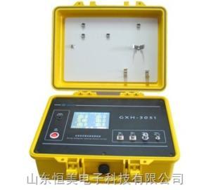 GXH-3051型 便攜式沼氣分析儀