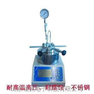 海淀 微型反应釜