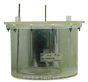 液体比热容测定装置 液体比热容测定仪
