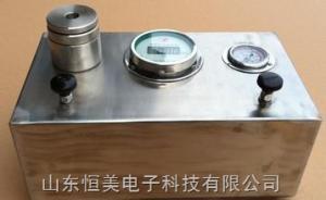 JN-ZLZ-3000 植物水势仪