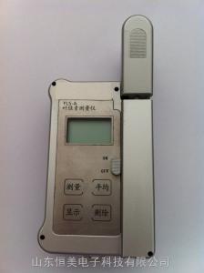 便攜式葉綠素測定儀