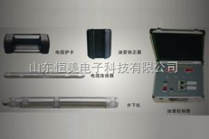 ZST-220 *(潜入)式压力测量系统