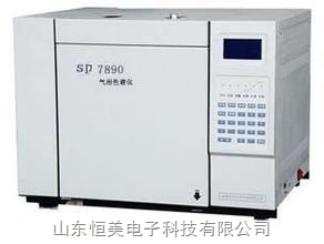 SP-7890型 气相色谱仪
