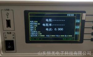 HM-304 绝缘材料表面/体积电阻率测试仪