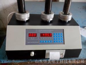 FT-100E 多功能粉末堆密度儀(三工位)