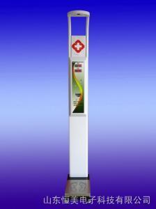 HM-600 超声波身高体重测量仪