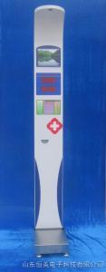 HM-900 超声波身高体重测量仪