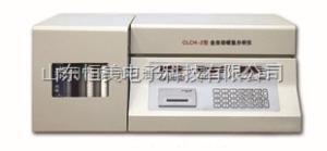 MAC-2000 挥发份灰分测定仪