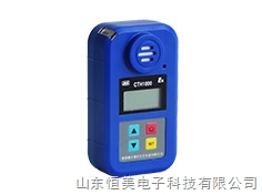 CTH1000型 矿用一氧化碳检测仪