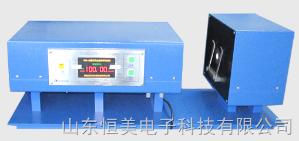 玻璃可见光透/反射率测试仪