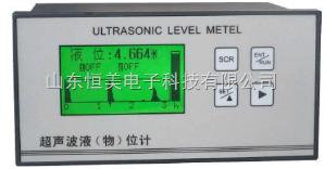 ULM400 超声波液位计