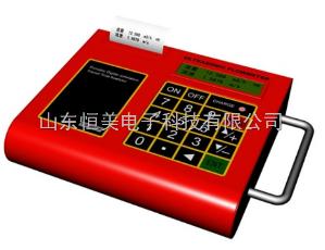 TUF-2000P 便携式超声波流量计