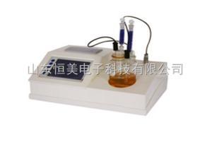 WS-2100 微量水分测定仪